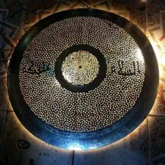Applique murale marocaine argenté